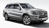 Продажа новых автомобилей Mercedes-Benz GL от автосалона Официальный дилер «Мерседес-Бенц» УралАвтоХаус Екатеринбург в городе Екатеринбург.