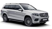 Продажа новых автомобилей Mercedes-Benz GLS от автосалона Атлас Mercedes-Benz в городе Иваново.
