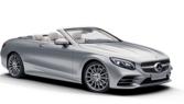 Продажа новых автомобилей Mercedes-Benz S-Класс от автосалона Атлас Mercedes-Benz в городе Иваново.